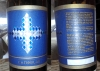 Un vino para regalar (1): Can Blau DO. MontSant - Gil Family Estates