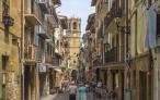 Enoturismo: Getaria (España) y Latinoamérica: Una virgen une Dos Mundos.